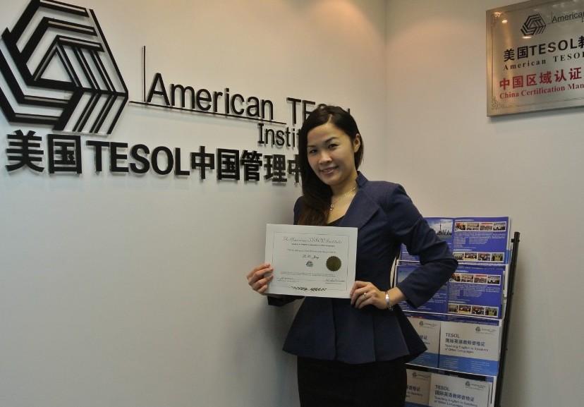 第八期TESOL国际高级英语教师资格认证考试在安博汉茗中心举行 - TESOL中国总部 - 美国TESOL教育学会中国总部官方博客