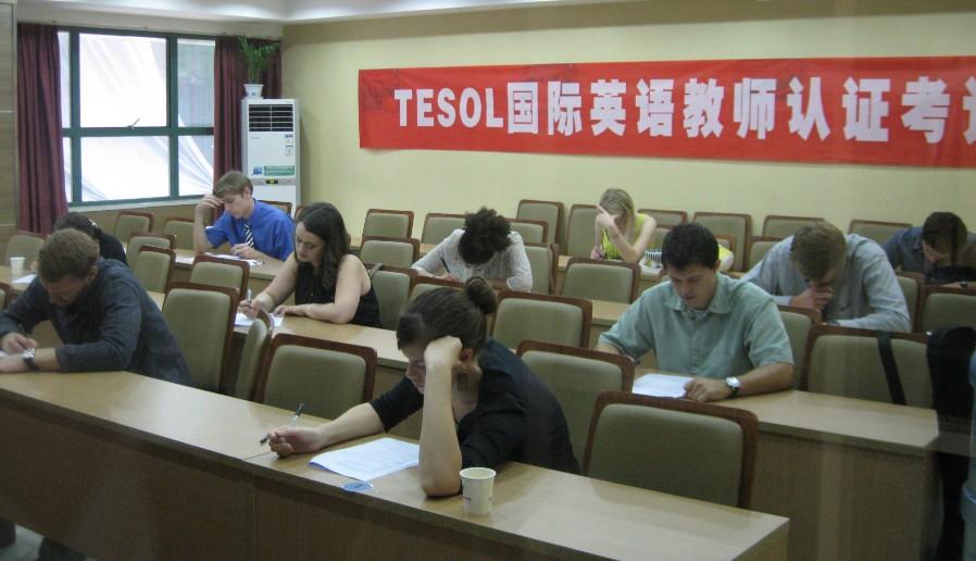TESOL国际英语教师认证考试在TESOL河南认证管理中心举行 - TESOL中国总部 - 美国TESOL教育学会中国总部官方博客