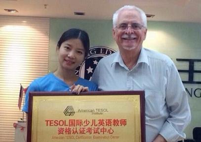 美国TESOL中国区教学总监Paddy出席TESOL全球巡讲会 [西安站]