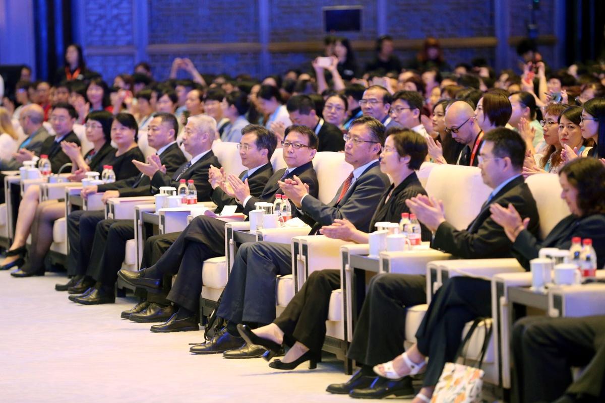 立足新时代 推进中国英语教育现代化 2019国际英语教育中国大会在开幕